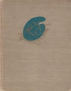 M.K. Čiurlionis, Apie muziką ir dailę