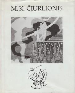 Mikalojus Konstantinas Čiurlionis. Žodžio kūryba