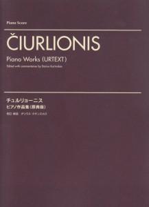 Ciurlionis Piano works Urtext